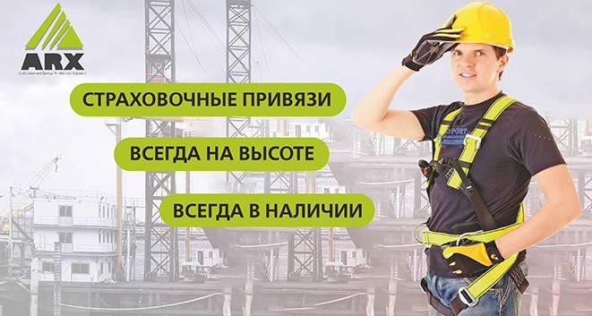 f7044ac30d94 Восток-Сервис Санкт-Петербург Спецодежда - рабочая одежда и униформа.  Рабочая обувь и средства защиты. Магазины спецодежды СПб